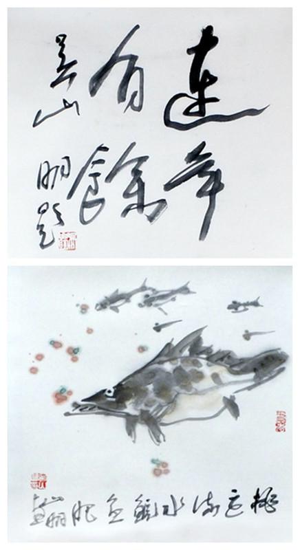 吴山明 连年有余 国画作品展示及销售 书画作品 墨境斋画廊